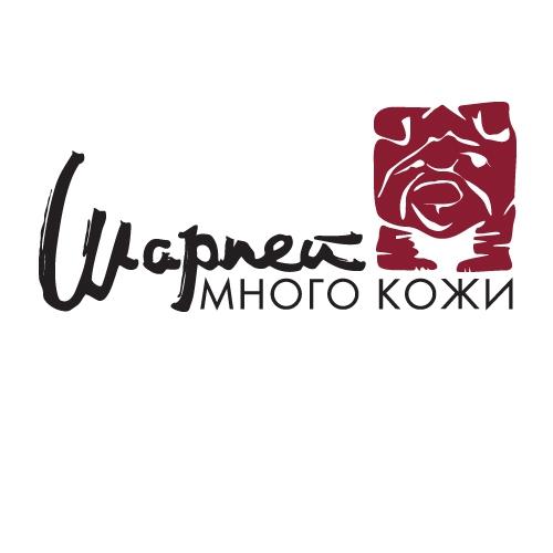 Продавец консультант кожгалантереи москва