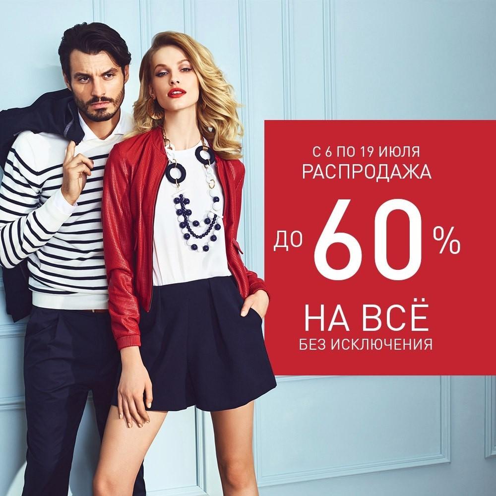 Модная одежда 2017 в петрозаводске